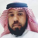 ديوان الشاعر مفلح الخضيري